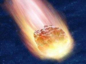 18 февраля возле Земли пролетит астероид 2000 EM26
