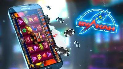 казино Вулкан на андроид